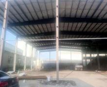 (出租)六合区大厂5400平,单层厂房能做仓储加工,有土地证