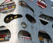 地铁2号线仙鹤门站 仙鹤新天地广场商铺
