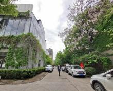 (出租)新模范马路地铁口 创意中央创意园 精装花园式办公 送免租期