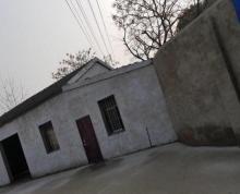 (出租) 江宁谷里周村 厂房 500平米