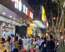 (出租)珠江路商业步行街,金鹰购物广场对面,奶茶咖啡小吃烘焙炸串包子