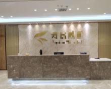 (出租)政务区高端楼盘 精装带全套办公家具 户型方正 拎包办公