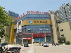 [A_10314]【变卖】常州市新北区滨江明珠城113幢101室