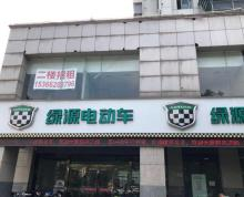 (出租)吴中凯悦大厦一二楼商铺招租