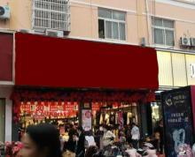 (出租)赣榆华中路时代广场步行街内商铺出租