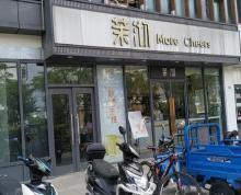 (出售)急售 苏州高新区马涧商业广场沿街餐饮旺铺年租金12万