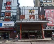 (出租)淮安市首佳国际商城招商!只剩几个铺位,先来先选、莫失良机!!