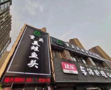 (转让)(广城免费介绍)润州区黄鹤重山路庆美蛙鱼头火锅急转价格美丽