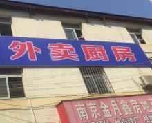 (转让)中央门知名麻辣烫品牌转让,日180单(纯外卖)