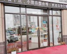 (转让)(天叶)如东锦绣福邸牛角先生烘焙店转让