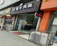 (出售) 建宁路 沿街旺铺带租约出售 年租金14万 独立产权
