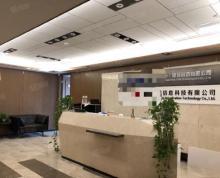 (出租)地铁口整层300万豪华装修,独立淋浴间,全套家具,大气前台