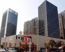 三盛国际广场3#写字楼公寓