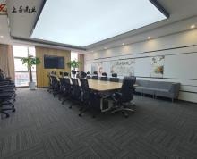 (出租)天盛大厦 地铁口300米 整层豪华装修 全套家具 看房随时