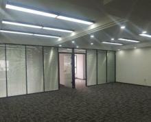 (出租) A苏苑大厦新街口长江路 长江贸易大厦旁 全新精装修
