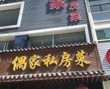[A_32605]【第一次拍卖】丹阳市府前星座花园14幢2室房地产