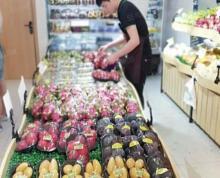 (转让)望江路90平水果店转让