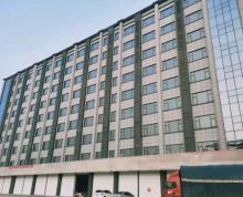 (出租)东海万尚会国际家居广场对面厂房办公楼整租或分租
