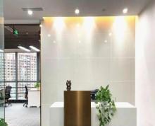 (出租)鼓楼地铁口联通紫峰翠峰大厦精装修可注册随时看房入驻