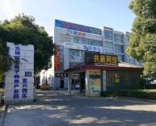 (出租) 宜兴市邮政电子产业园