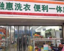 (出售)新街口 华侨路 餐饮门面 年租金65万 每年递增 急售