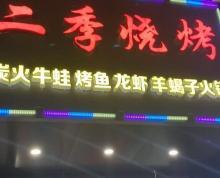 (转让)临近主街,市口好。现需要离开扬州,会上海