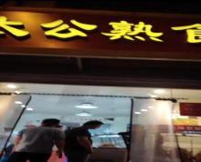 (转让)祥和菜市场沿街门面旺铺出租