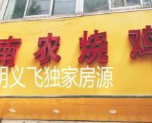江宁东山商铺 年租金20万 带租约出售 即买即收租 沿街