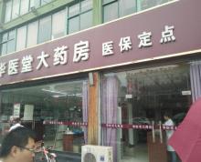 (出售) 胜太西路地铁口临街主干道双门面 年租50万