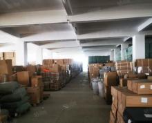 (出租)麒麟门非中介仓库二楼2000平2部三吨货梯价格20起