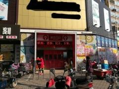 [A_16530]【第一次拍卖】南京市六合区横梁镇兴镇路23-1号兴镇公寓一单元101室房产