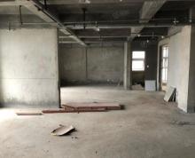 (出租)东区写字楼出租280平可整租也可分租毛坯房南户随时看房