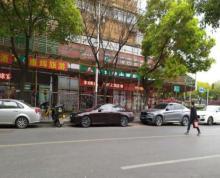 鼓楼 龙江 中保街 可餐饮门面出租 无转让费