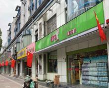 (转让)南京市江宁开发区胜太路72号 母婴用品店急转