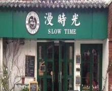 香山郡旺铺出租 欢迎干洗店 理发店 美容店等入驻