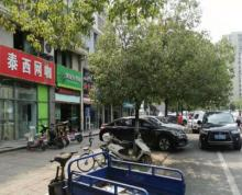 天元吉第城临街旺铺 双门头可挑高 形象好实用面积大