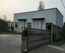 (出租) 仪征张集正规厂房500平米 独门独院 院子大 设施全动力电