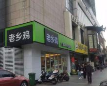 (无转让费)南瑞路与黑龙江路十字路口门宽8米可餐饮商铺出租