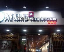 义乌小商品城沿街旺铺带租约出售,年租金24万,独立产权