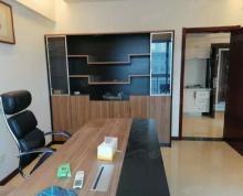 (出租)全套办公家具!国际商务大厦写字楼80平方精装修随时看房子