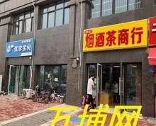 (转让)紫艺华府临街商铺转让出租 精装修 无行业限制 低价急转