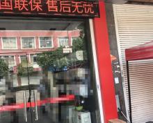 [A_32168]【变卖】陈荣根名下位于兴化市大垛镇文化北路东侧房地产(含不可移动装饰装修)