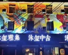 (出租)出租广陵1912酒吧街临街独栋三层楼门面