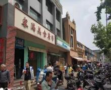 (出租)江宁区岔路口外卖档口招租 租金低 可明火 外卖单量高 可办证