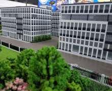 张家港市乐余张家港最新园区厂房出售,楼上3700元/平米起!!!!
