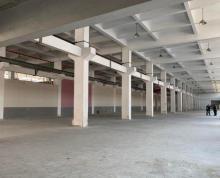 (出租)吴中区单层厂房600平~~5000平可分租可整租,价格可谈