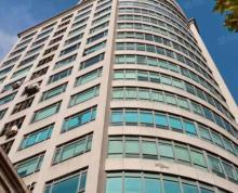 (出售)鼓楼 云南路鸿德大厦 房东急售甲级精装实用面积800平