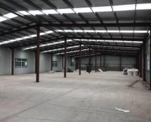 (出租) 公司厂房招租 适用 开公司仓库配套办公楼