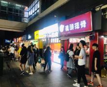(出售)学则路地铁口 九霄梦天地重餐商铺出售 年收6个点 即买即收
