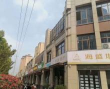 (出售)中海龙城公馆转角商铺 上下三层 年租金16万 直签